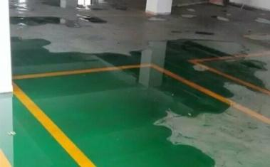 停车场环氧地坪施工