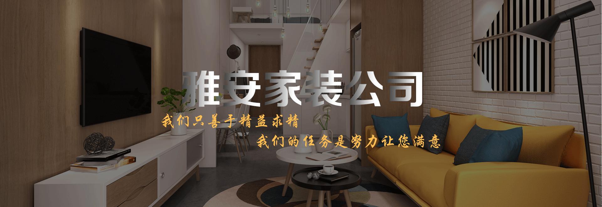 雅安安徽11选5中奖规则公司