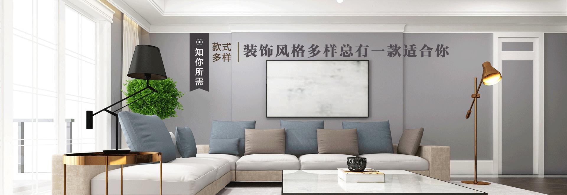 龙8国际唯一官网龙8国际官网授权公司