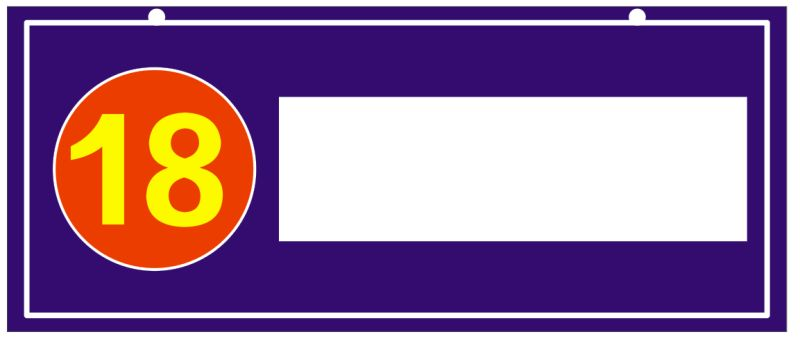 标识标牌安装